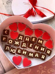 шоколадные-буквы-киев