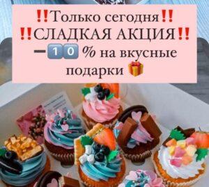 photo_2020-10-19_15-14-56